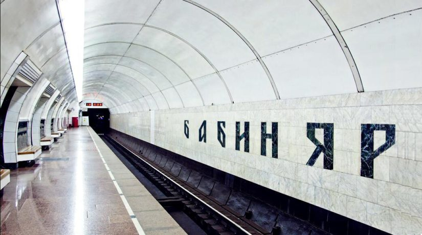 Новое название станции метро Дорогожичи – проект