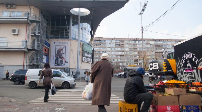 В каких районах Киева наибольшая задолженность по зарплатам