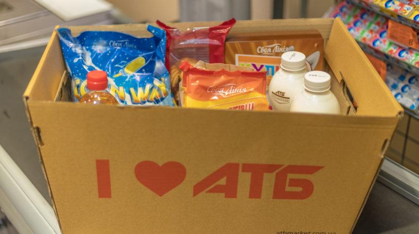 Эко-ящик вместо пластикового пакета: «АТБ» предлагает киевлянам интересный эксперимент
