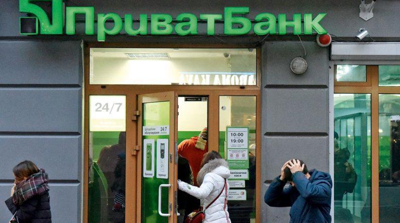 """Топ-менеджмент """"Привату"""" підозрюють у розкраданні 8 мільярдів гривень"""