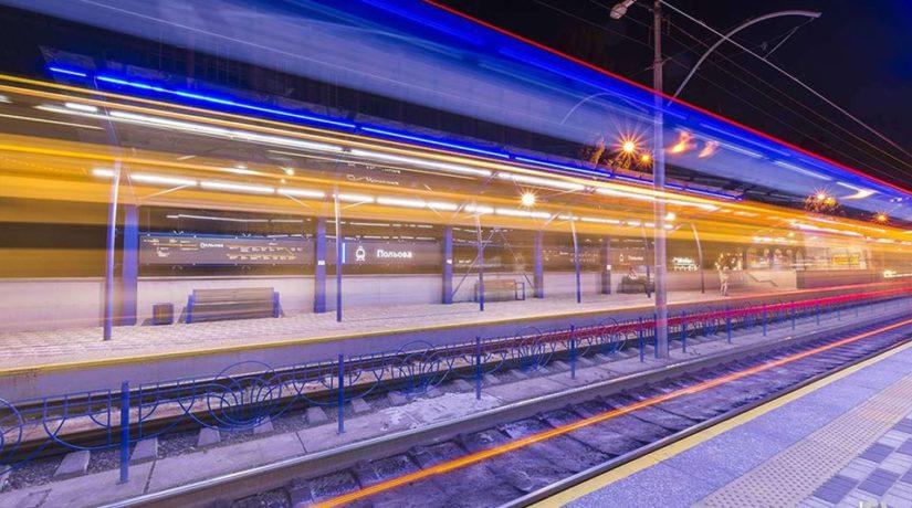 У станции скоростного трамвая «Полевая» – новое название