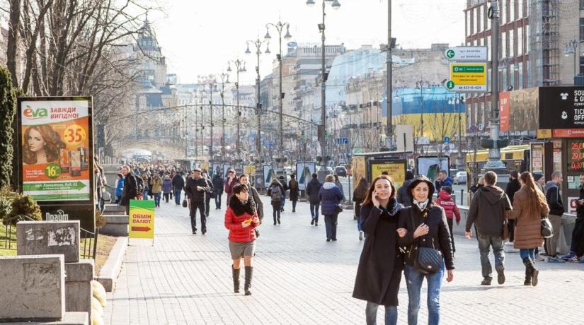 Киев, киевляне