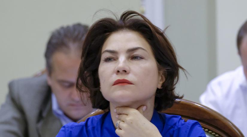 Новый генпрокурор – бывший депутат «Слуги народа»