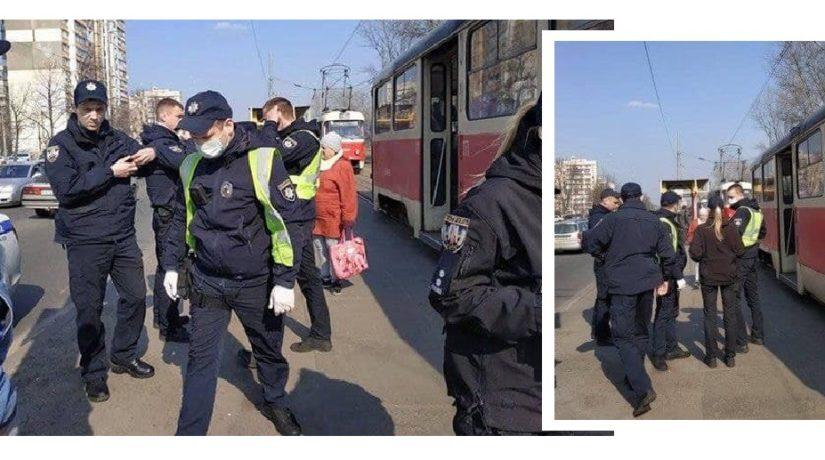 трамвай, полиция