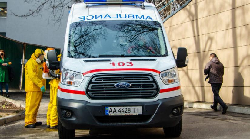 Карантин в Киеве: что будет и что не будет работать