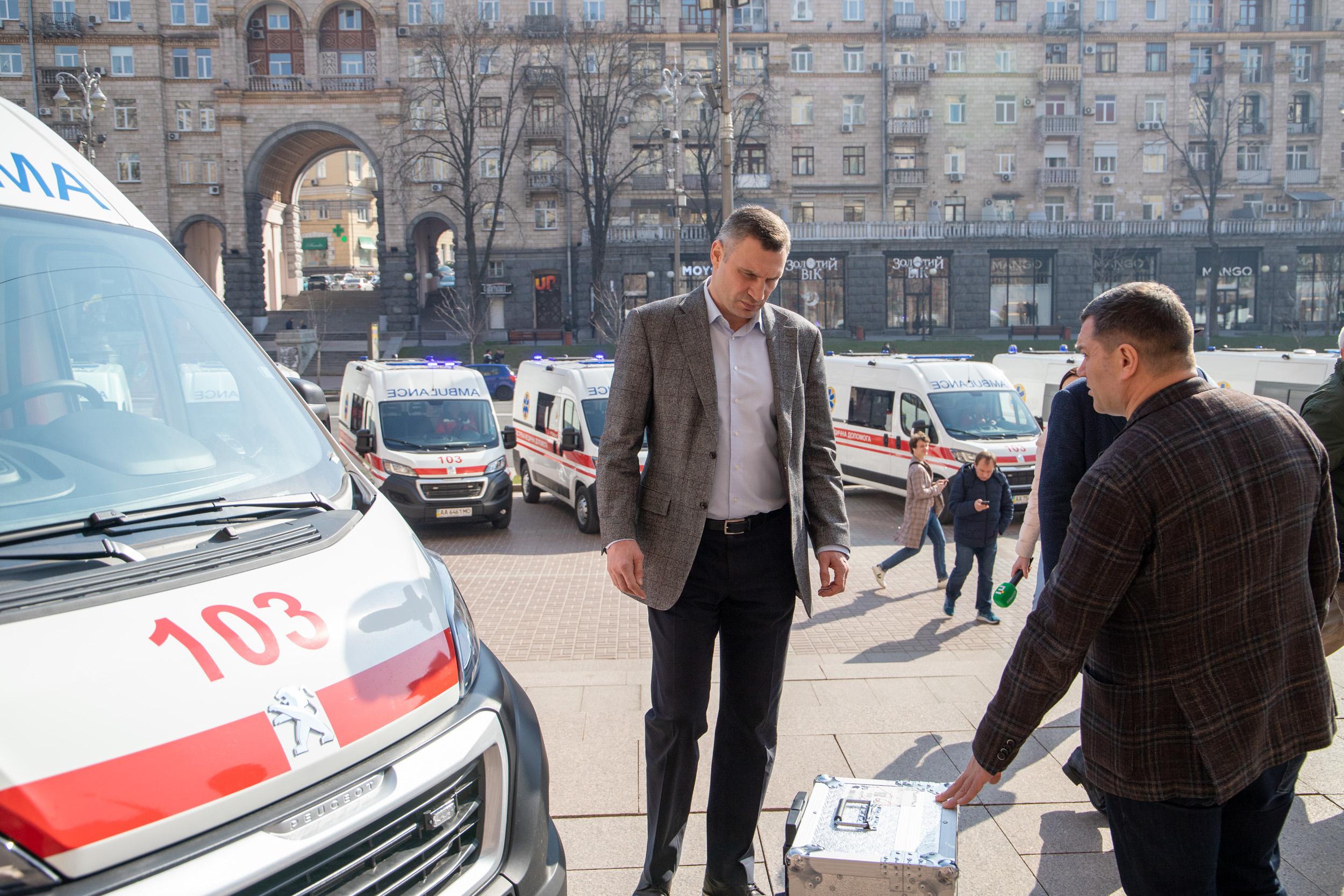 машины скорой помощи, КГГА