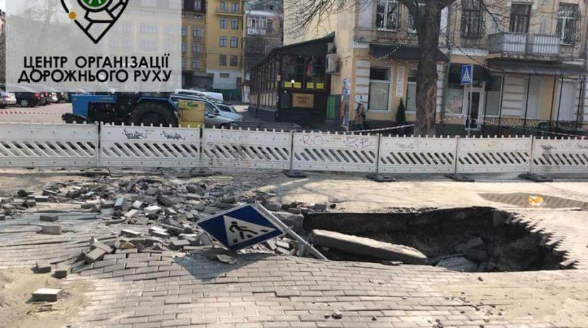 На улице Ярославской прорыв теплосети: «поехали» дорога и тротуар