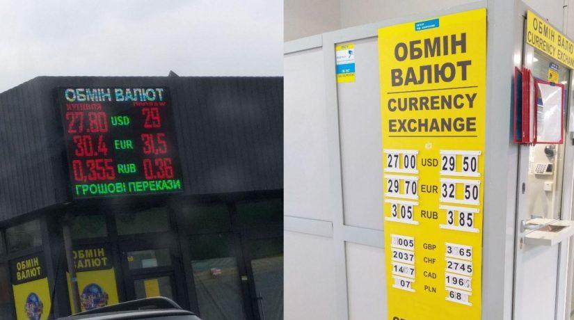 Курс доллара уже подбирается к 28 грн – ситуация в обменниках