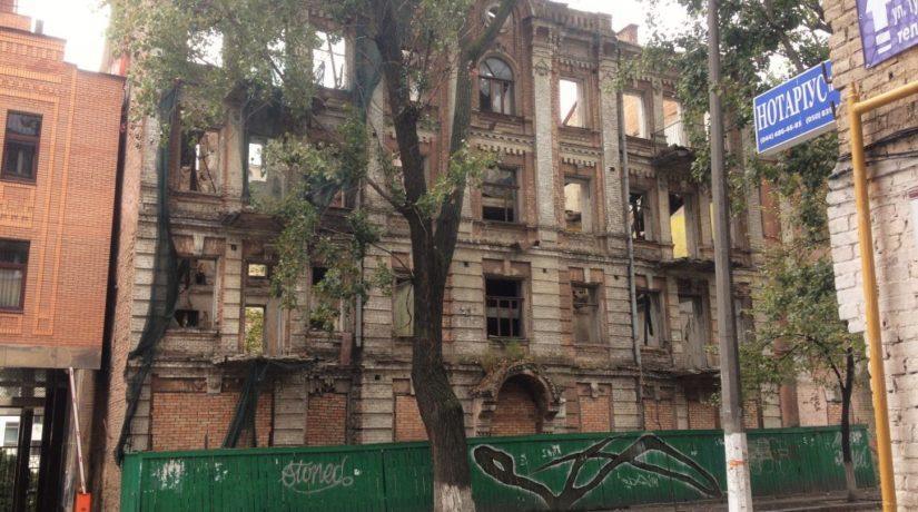 дом на Тургеневской, 17