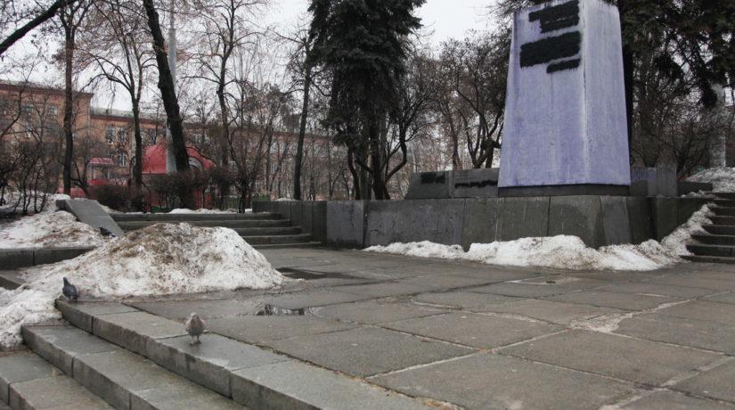сквер Болбочана-Косиора