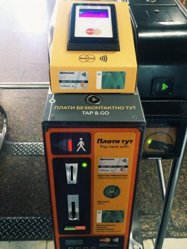 желтый турникет в метро