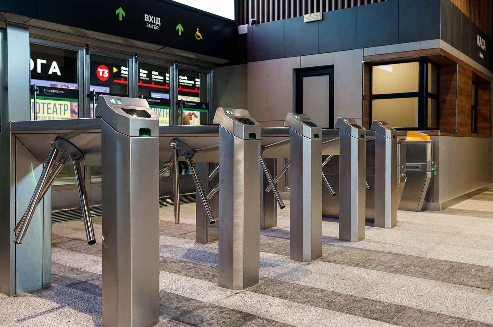 Станция трамвая Кольцевая дорога