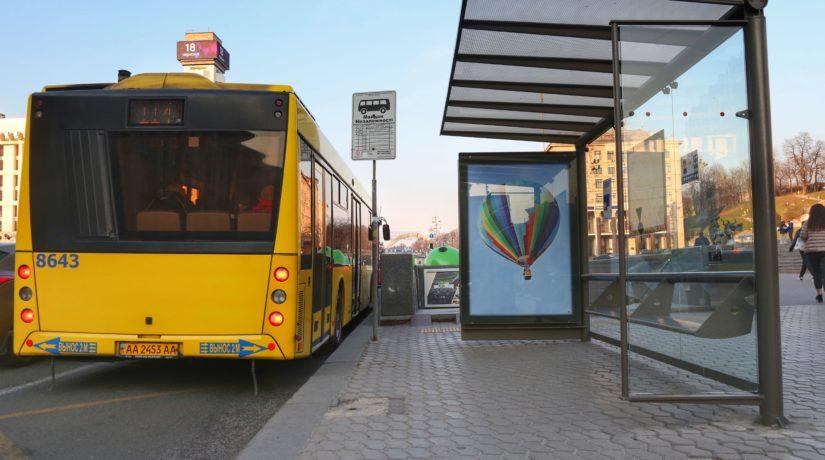 Транспорт автобус Киев