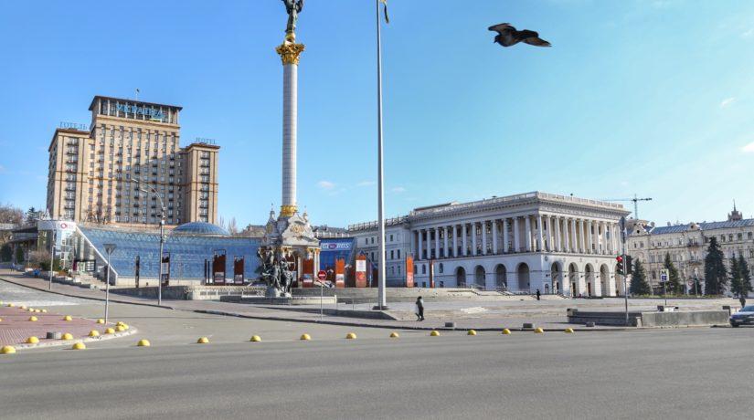 Киев карантин Майдан незалежности