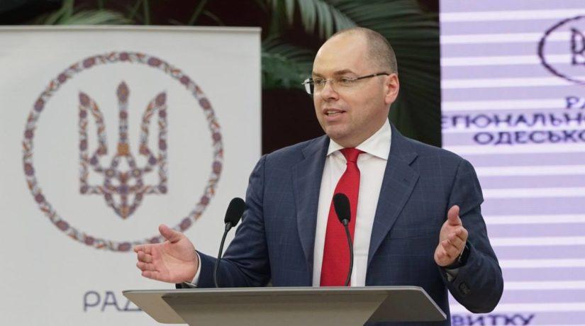 Биография Максима Степанова – нового министра здравоохранения