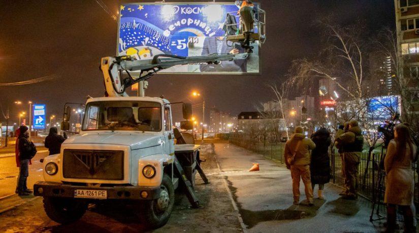 Какие улицы избавятся от билбордов (СПИСОК)