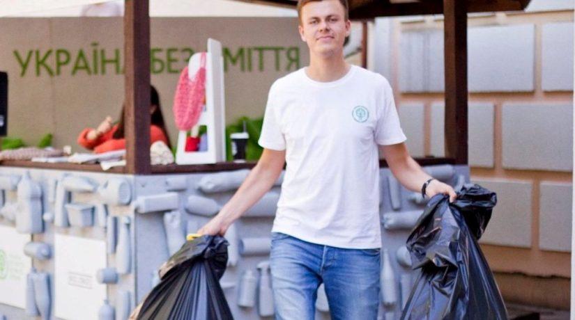 «Карантин без сміття». Вторсырье на переработку можно сдать курьеру