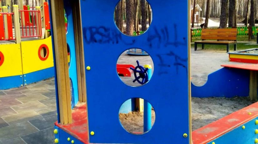 Обновленный парк «Совки» атаковали вандалы