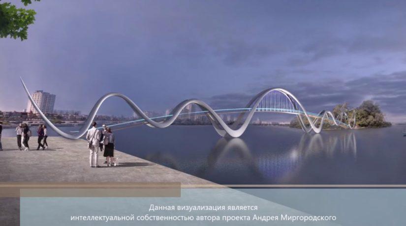 Волны на волнах. Проект нового моста на Оболони критикуют