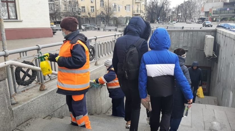Карантин коронавирус Киев дезинфекция