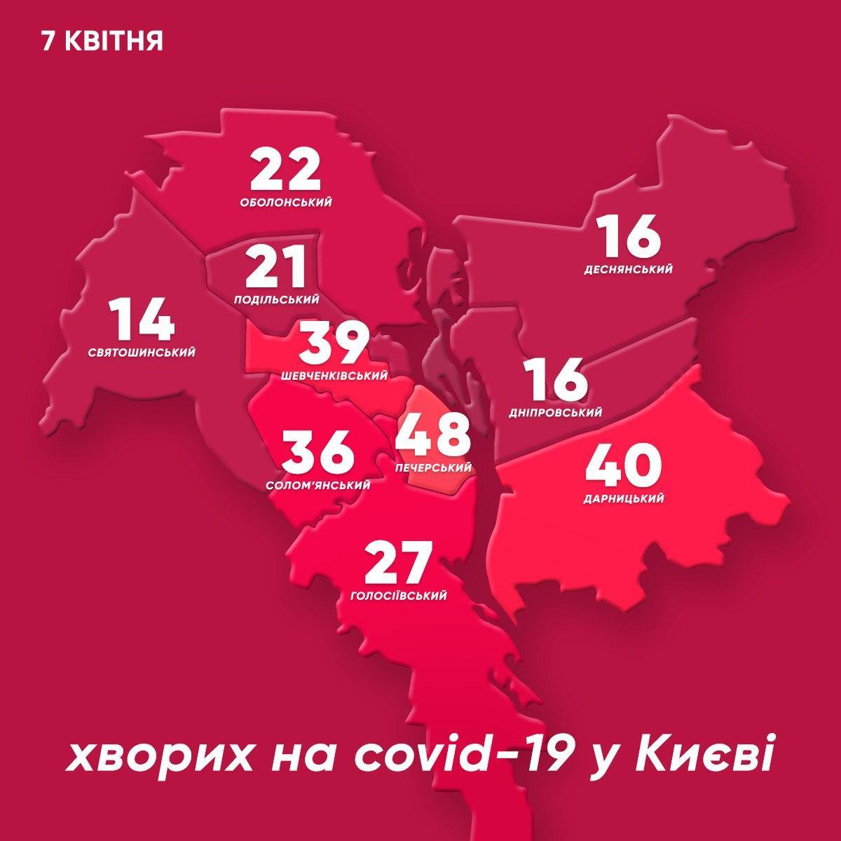 карта по районам
