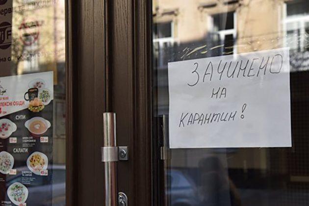 Цифра дня. Скільки втратив Київ через коронавірус