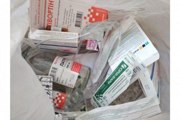 Кияни просять відкрити пункти приймання медичних відходів від населення