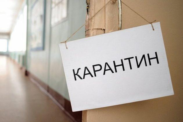 Почервоніння на Київщині – де посилять карантин