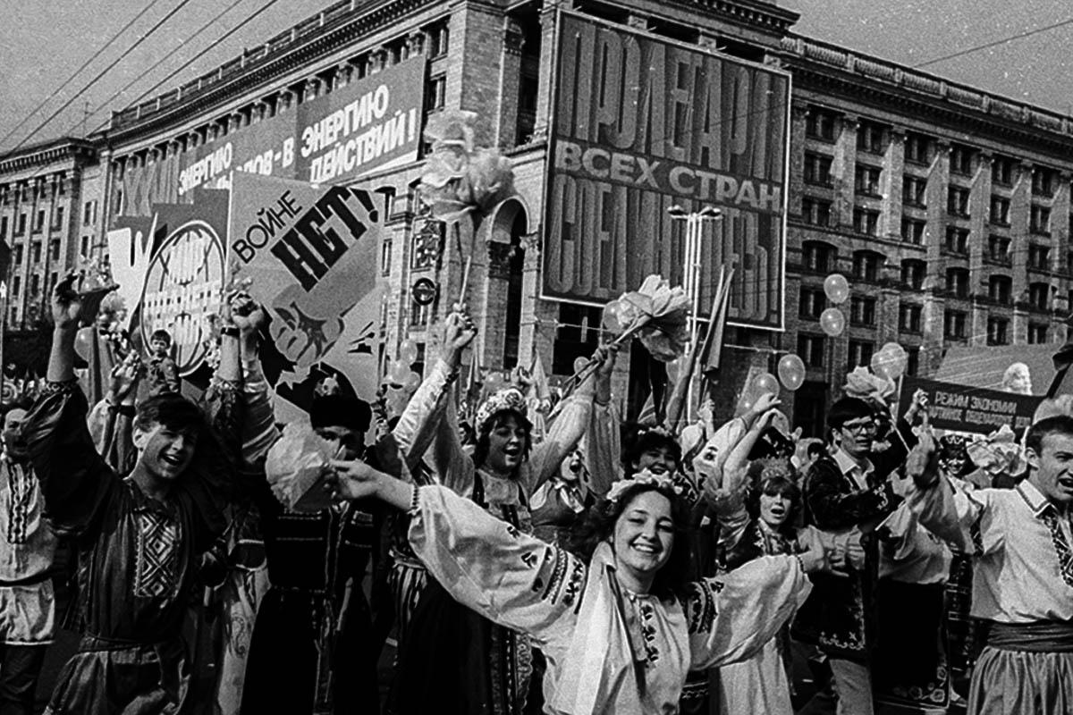 Аварія на ЧАЕС – Чорнобиль – Київ 1986 – 26 квітня 1986 рік – вибух на ЧАЕС