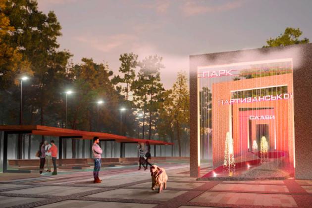 Оновлення парку Партизанської слави – що побачать кияни