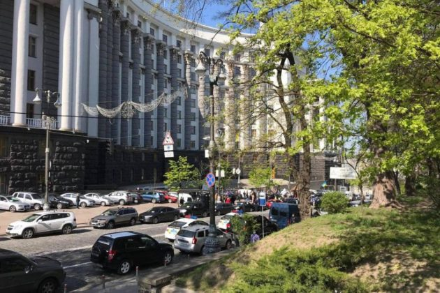 В Україні створили нове Міністерство