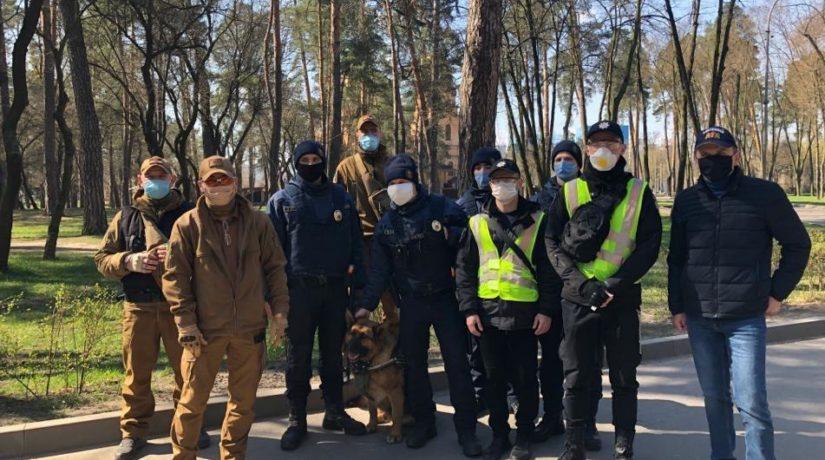 Офіційно! У Київській області обмежили пересування людей на вихідних (СПИСОК ЗАБОРОН)