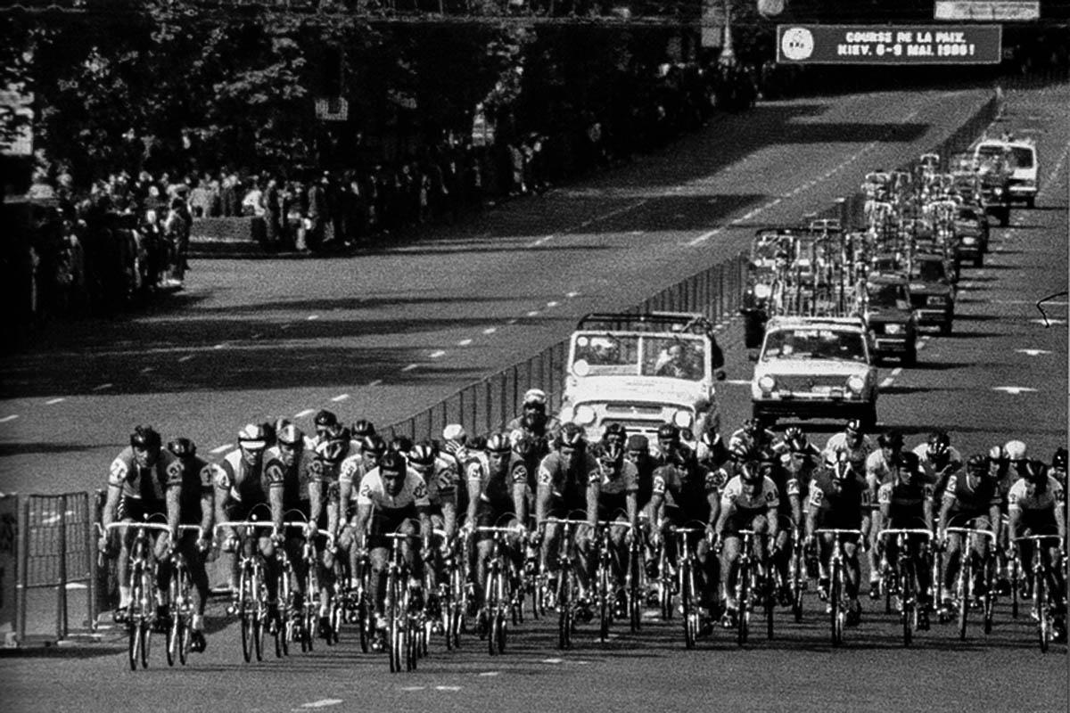 Міжнародні велоперегони Миру 6 травня 1986 року – Чорнобильська трагедія – ЧАЕС – Першотравнева демонстрація у Києві 1986 року