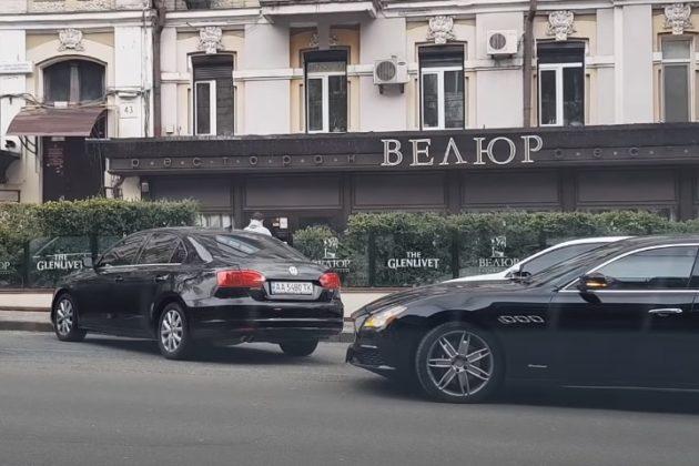 Ресторан для VIP – це штаб, – Тищенко