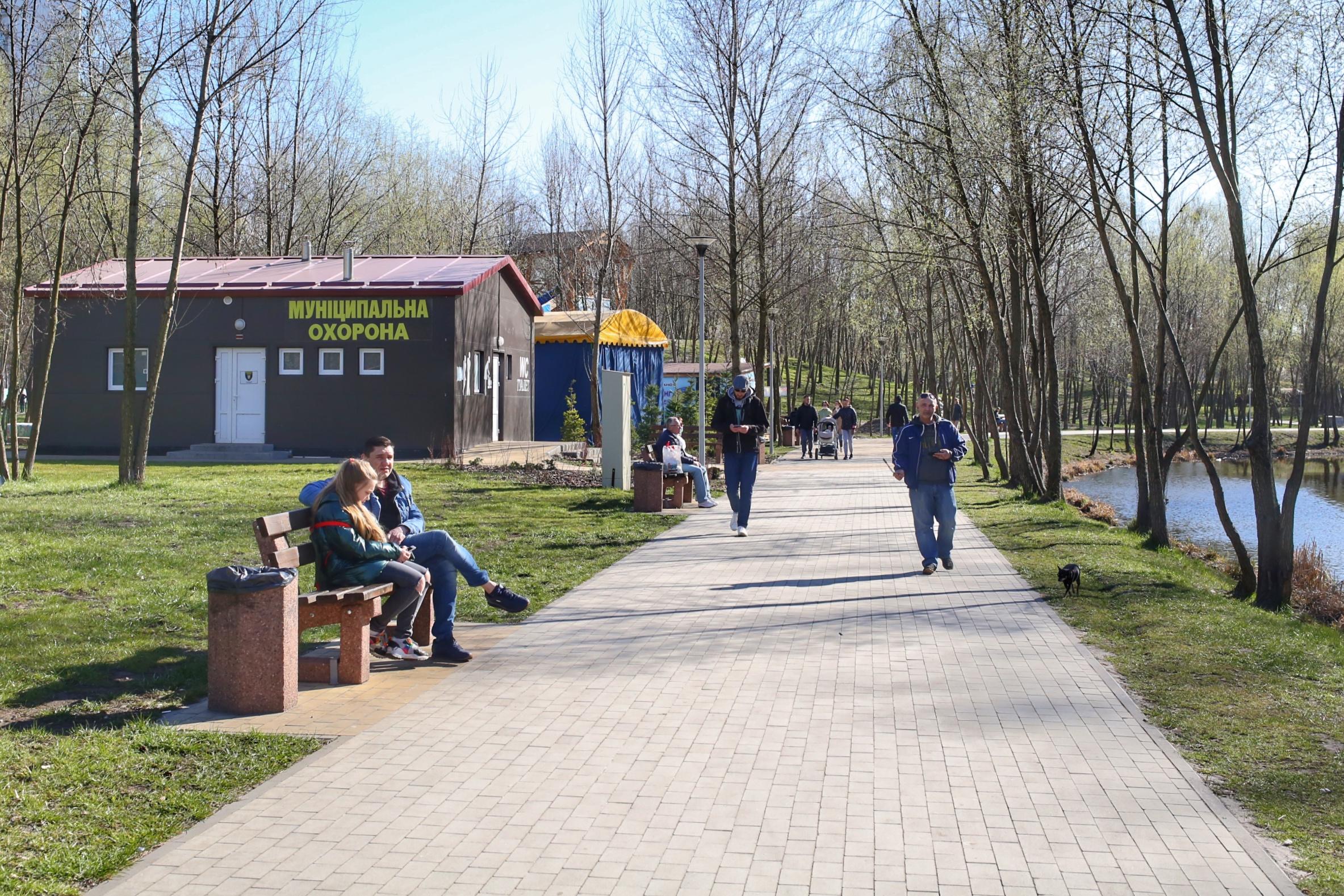 парк победы, карантин