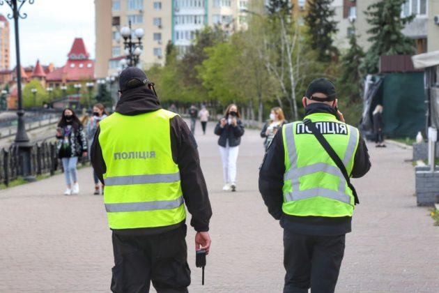 """На доплати поліцейським. Аваков просить ще 1,9 млрд """"антикоронавірусного фонду"""""""