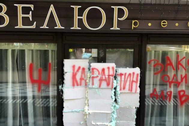 Двері ресторану Тищенка замурували. Постарався Ляшко