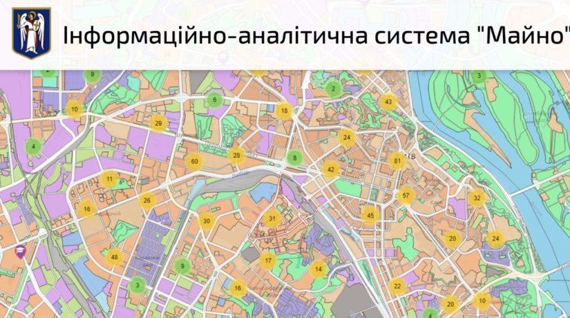 Какое «Майно» есть у киевлян? Назаров презентует обновленное приложение