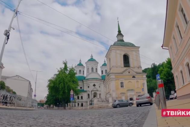 Нове обличчя старих вулиць – як змінилися Покровська та Золотоворітська (ВІДЕО)