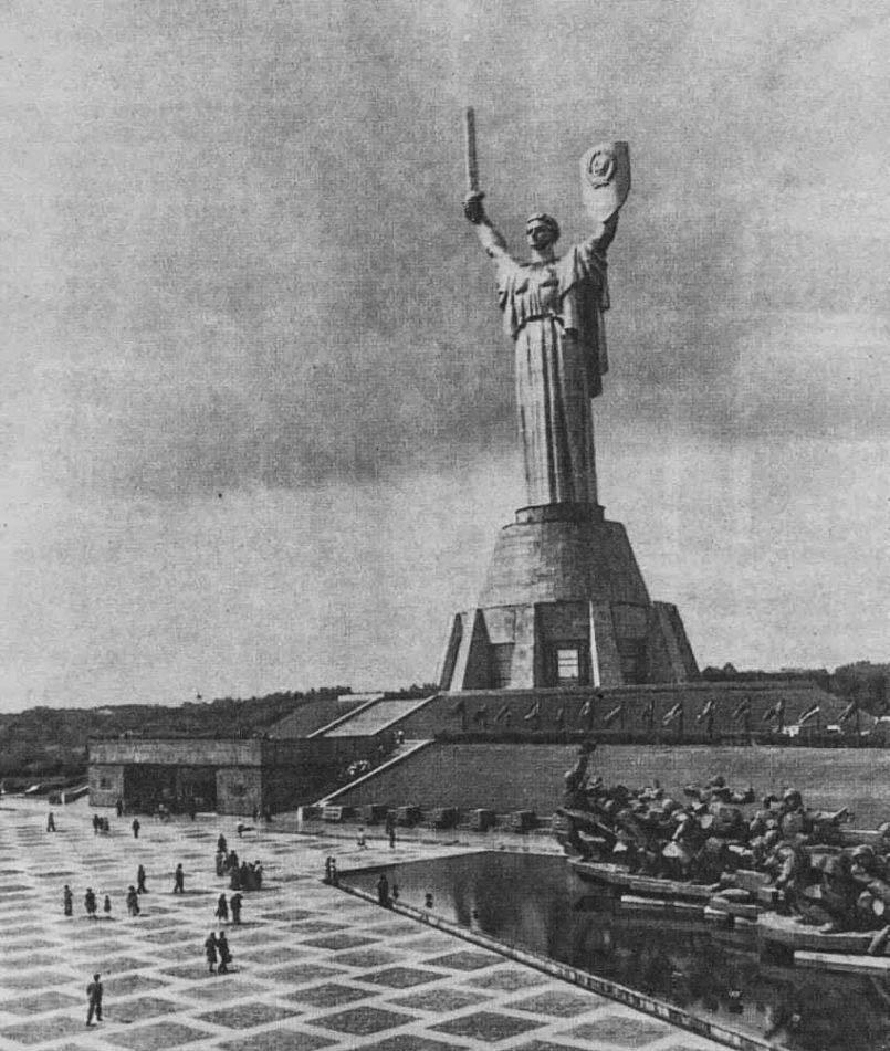 Родина-мать Киеве - история строительства Родина-мать - Музей войны Украина во Второй мировой войне