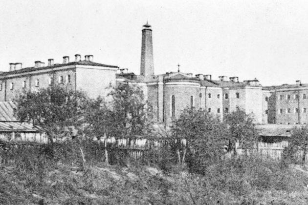Тюрма та поезія – Київ у 20-30 роках ХХ століття