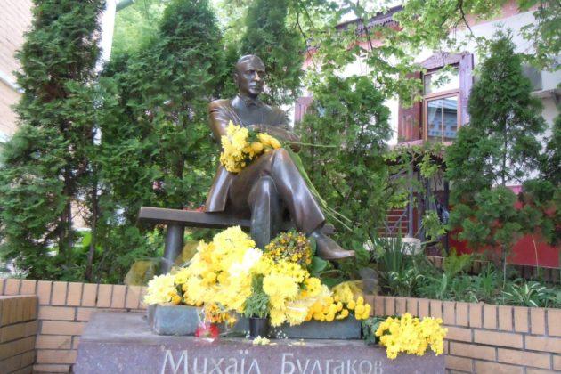 День народження Булгакова: життя в будинку №13