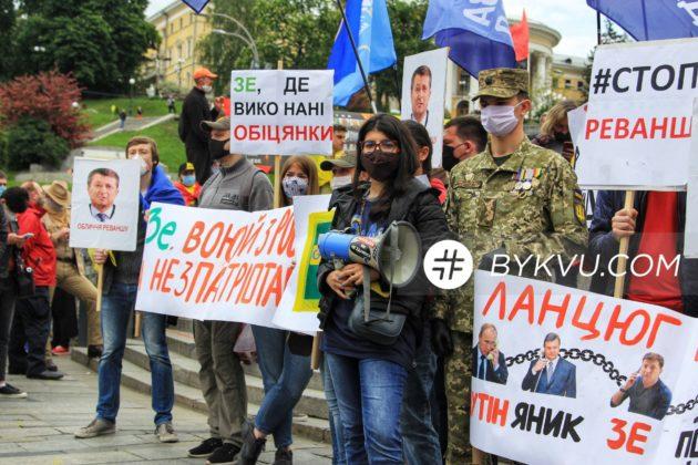 Де виконані обіцянки? На Майдані протестують через політику Зеленського щодо війни на Донбасі