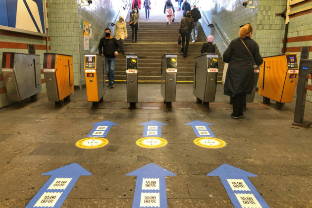 Єдиний квиток для залізниці та метро – коли впровадять
