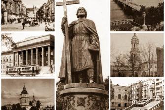 101 подія в історії тисячолітнього Києва