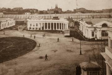 Початок епохи споживання у Києві: Всеросійська виставка 1913 року
