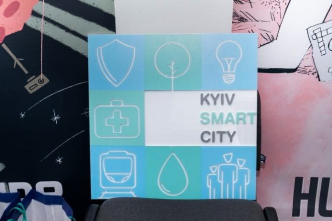У Kyiv Smart City – нові можливості для автовласників і пасажирів