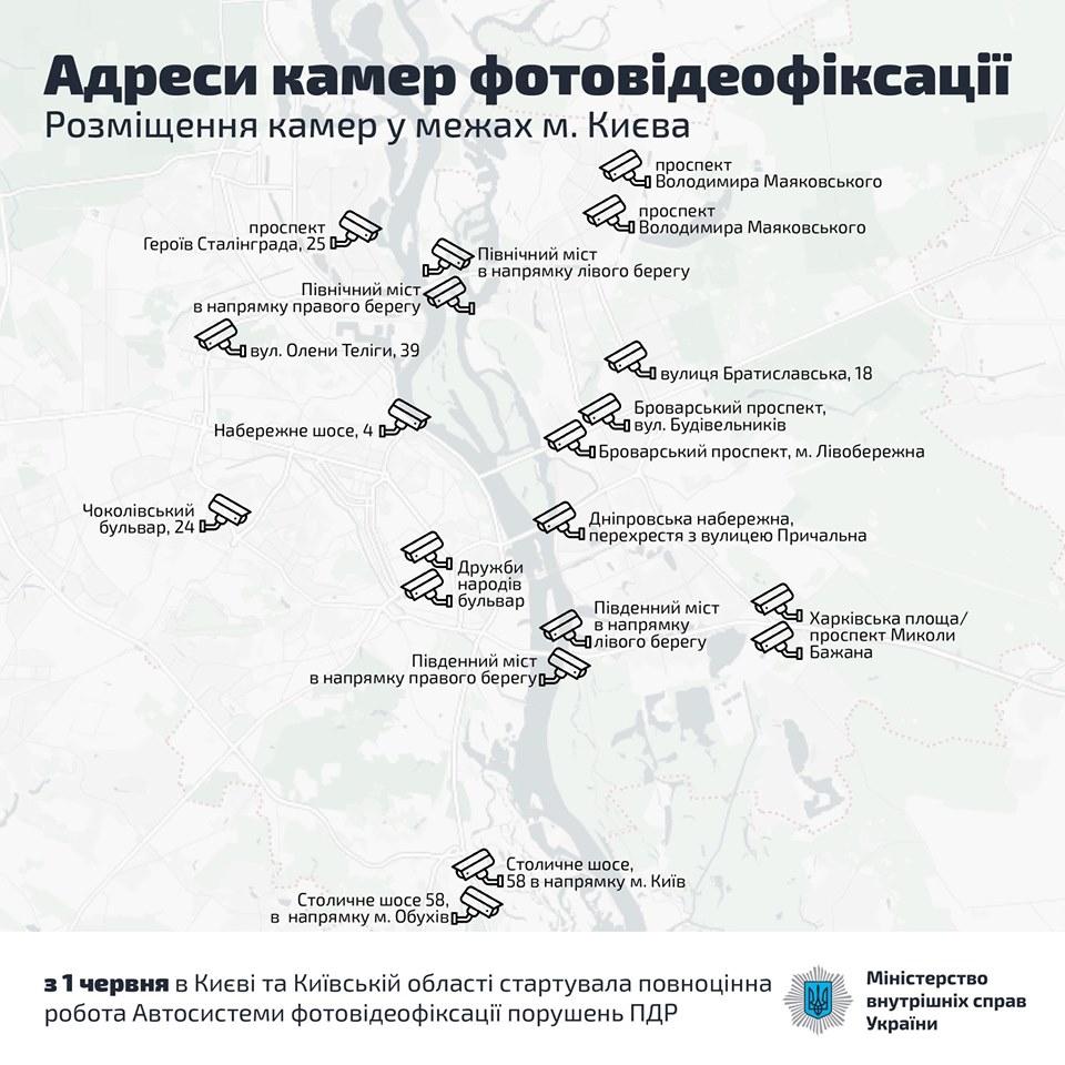 камери відеофіксації, карта