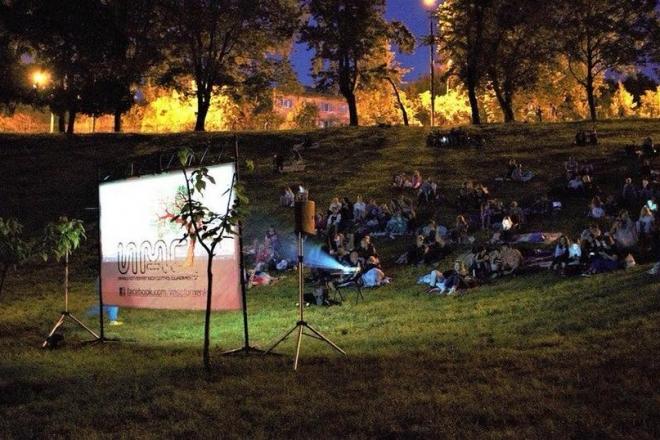 У Фастові відкривається вуличний кінотеатр