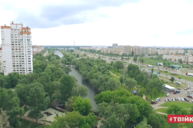 На Троєщині – новий парк біля озера. Це подарунок мешканцям до Дня міста
